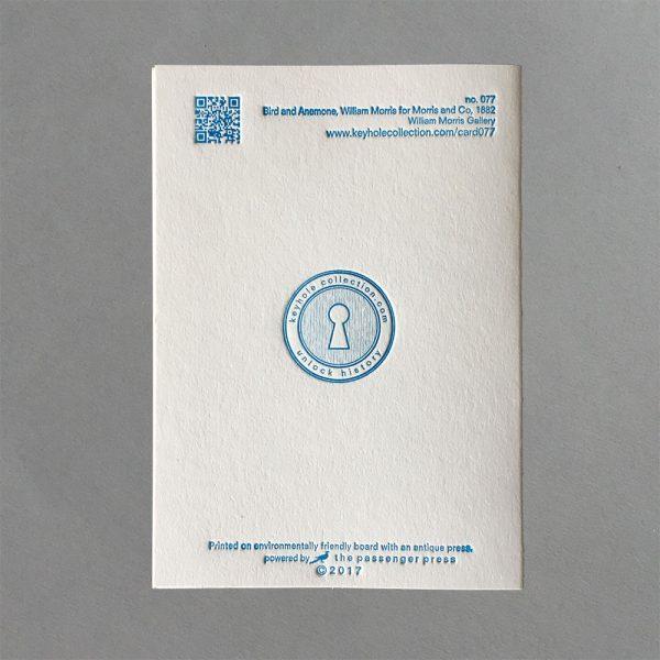 card back 077